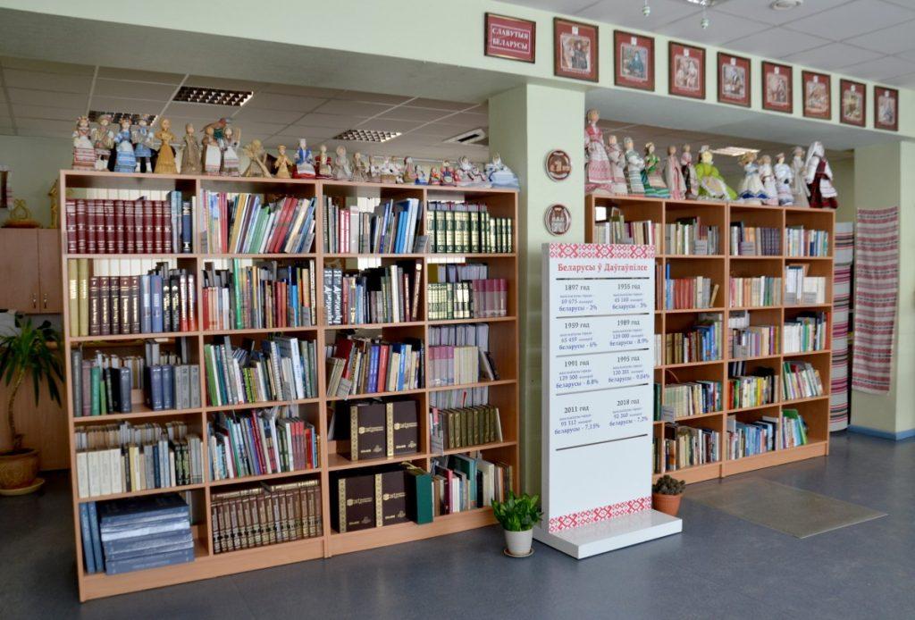 В Даугавпилсском центре белорусской культуры. Фото: Елена Иванцова