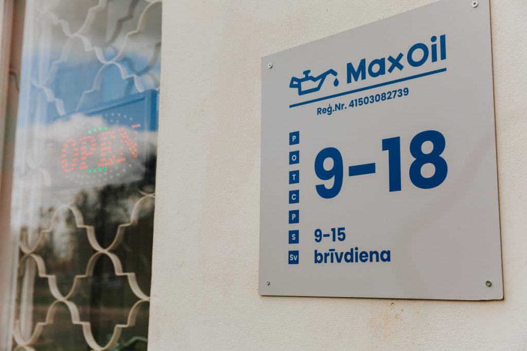 Магазин MaxOil в Даугавпилсе. Фото: Ирина Маскаленко