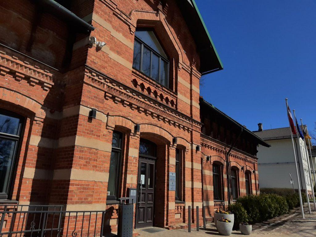 Информационный центр в Смилене