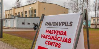 Центр вакцинации в Даугавпилсе на ул. Парадес, 7. 3 апреля 2021 года. Фото: Евгений Ратков