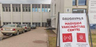 Центр вакцинации в Даугавпилсе (ул. Смилшу, 92). 3 апреля 2021 года. Фото: Евгений Ратков