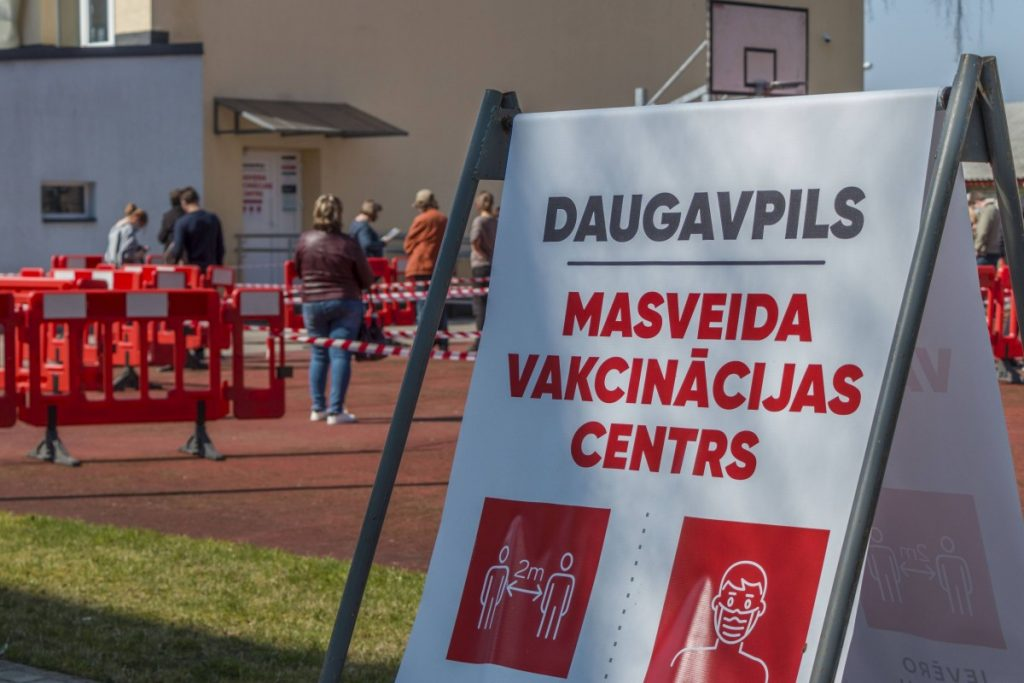 Центр вакцинации в Даугавпилсе