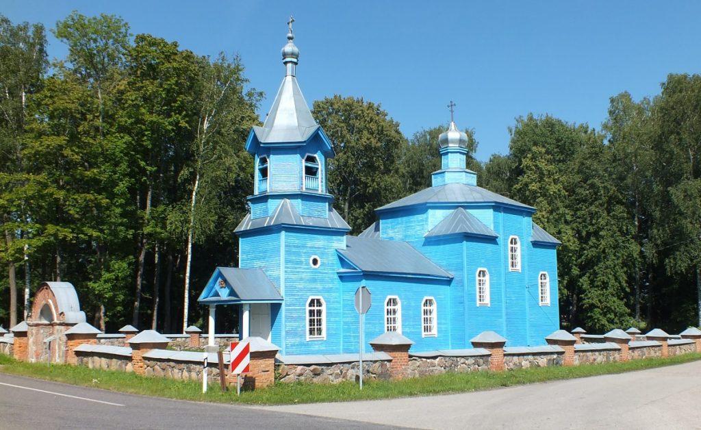 Пудинавский храм. Фото: latgo.lv