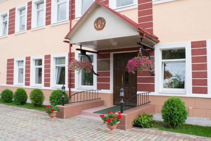 Консульство Республики Беларусь в Даугавпилсе. Пресс-фото (nasha.lv)