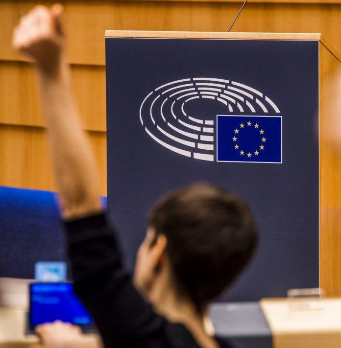 Фото со страницы European Parliament на фейсбуке