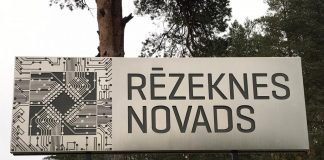Фото: Rēzeknes novads