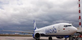 Фото со страницы Belavia - Belarusian Airlines на фейсбуке
