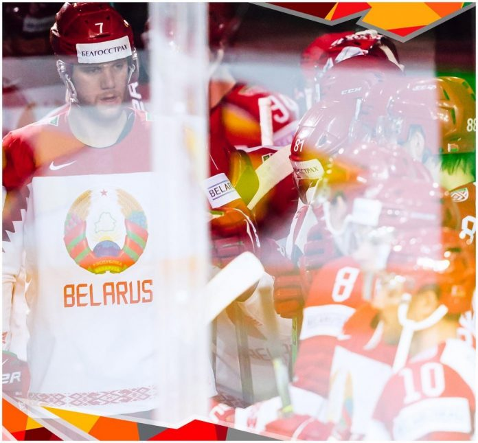 Сборная Беларуси на ЧМ по хоккею в Риге. Фото: 2021 IIHF Ice Hockey World Championship