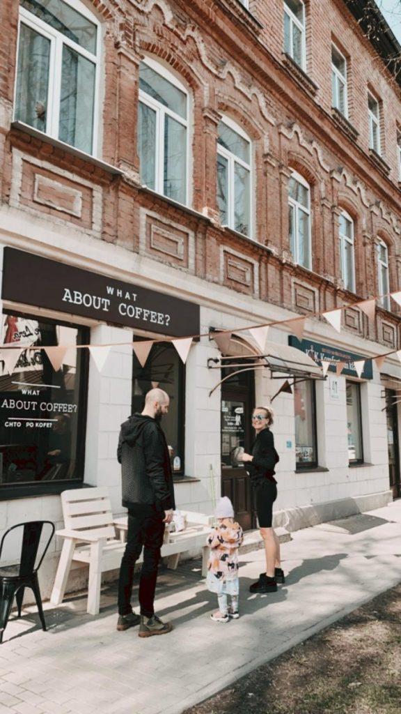 Кофейня What about coffee? Фото из личного архива Алины Седовой