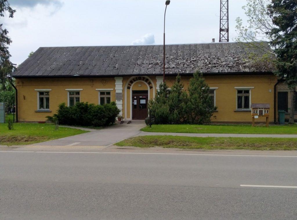Библиотека в Крауе. Фото: Елена Иванцова