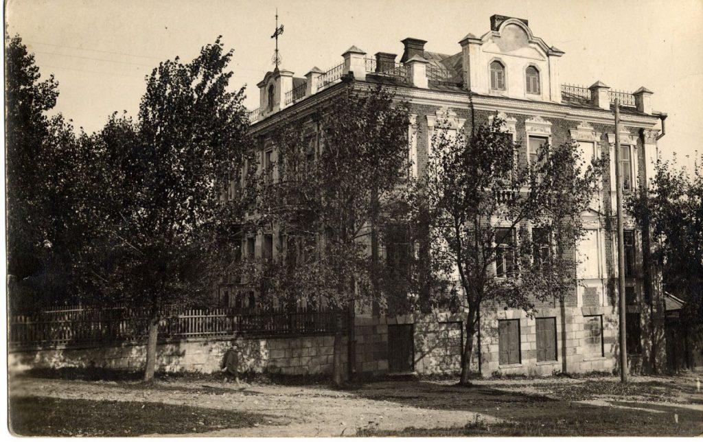 Польский дом в довоенное время. Фото из архива Польского дома