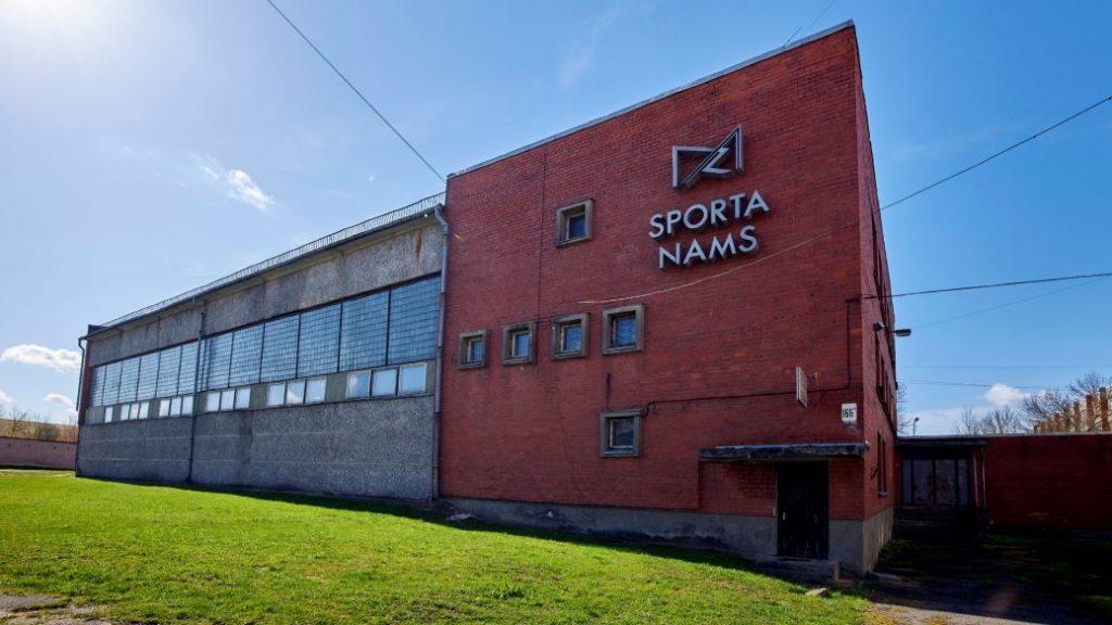 Спортивный центр в Резекне. Фото: rezekne.lv