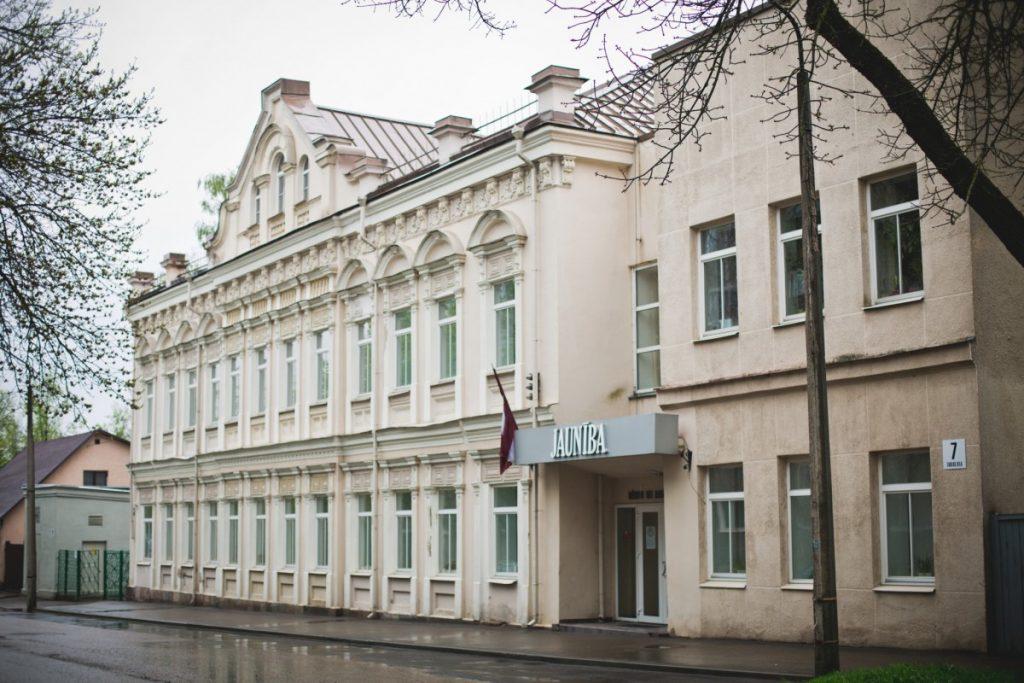Детско-юношеский центр «Яуниба» в Даугавпилсе. Май 2021 года. Фото: Сергей Соколов