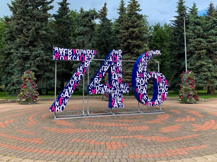 С 15 по 20 июня Даугавпилс будет отмечать праздник города. Фото: Настя Гавриленко