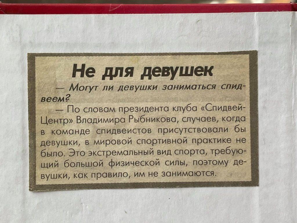 Зная Татьяну, такая заметка вызывает улыбку ))