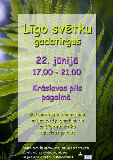 Праздничная ярмарка в Краславе