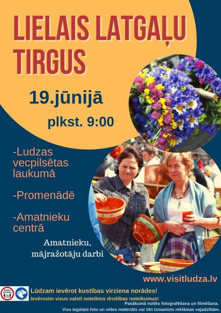 Большая латгальская ярмарка в Лудз