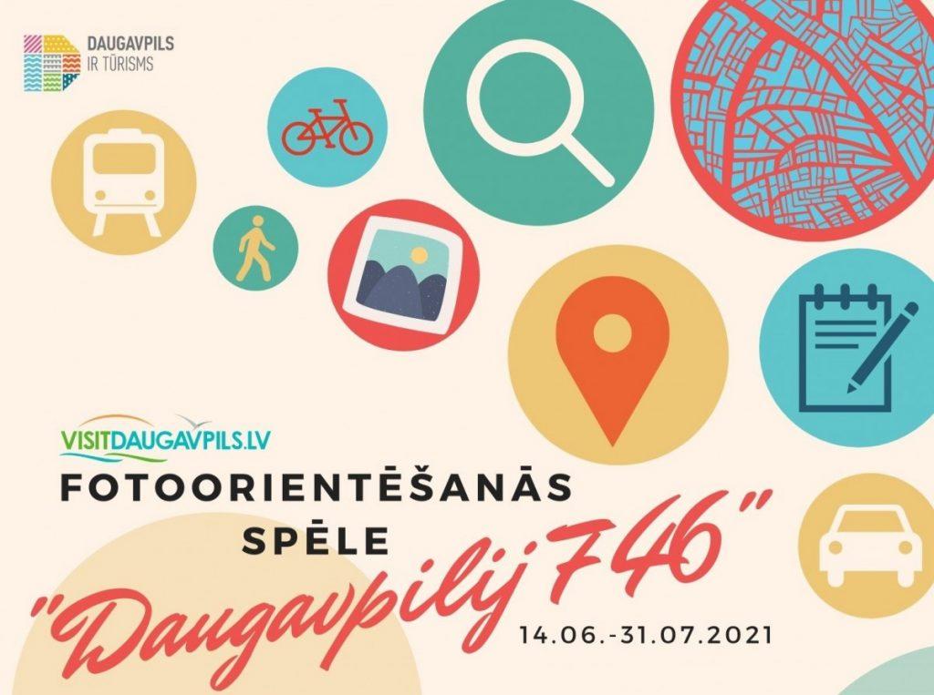 Иллюстрация: visitdaugavpils.lv