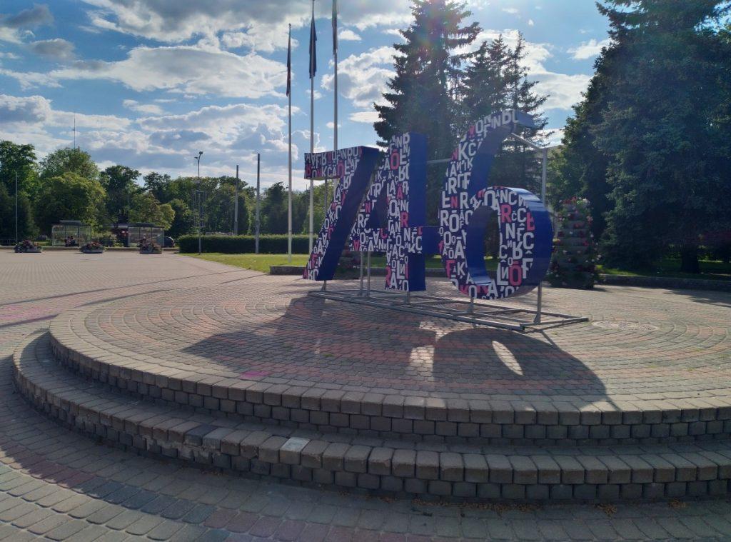 С 15 по 20 июня Даугавпилс будет праздновать свой 746 день рождения. Фото: Елена Иванцова