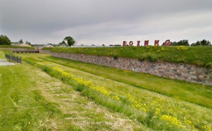 7 бастион в Даугавпилсской крепости. 8 июня 2021 года. Фото: Елена Иванцова