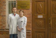 Никита Шакель и Камила Кузьмина. Фото: Евгений Ратков