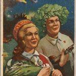 Советская открытка в честь Лиго © фото из архива Михаила Губина