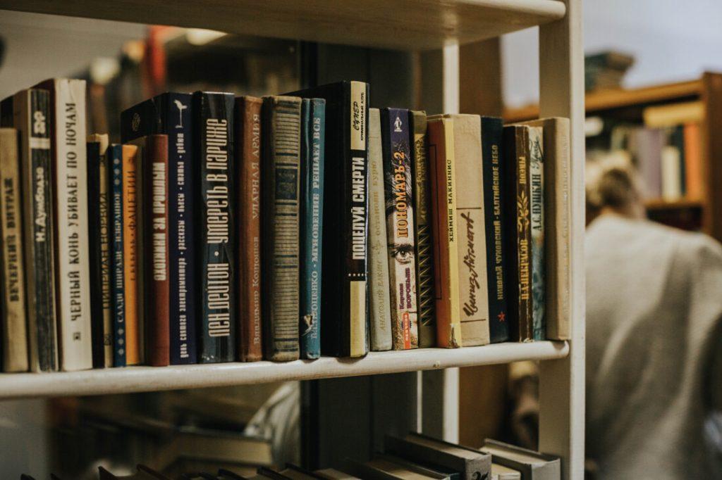 Книги. Фото: Ирина Маскаленко