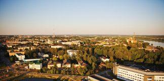 Даугавпилсский университет, ноябрь 2020 года. Фото: Ирина Маскаленко