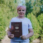 Выпускница Татьяна Бабушкина