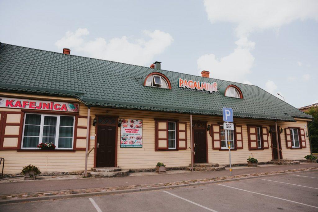 Pagalmiņš. Фото: Ирина Маскаленко