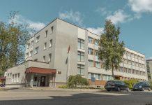 Торговое училище. Фото: Евгений Ратков