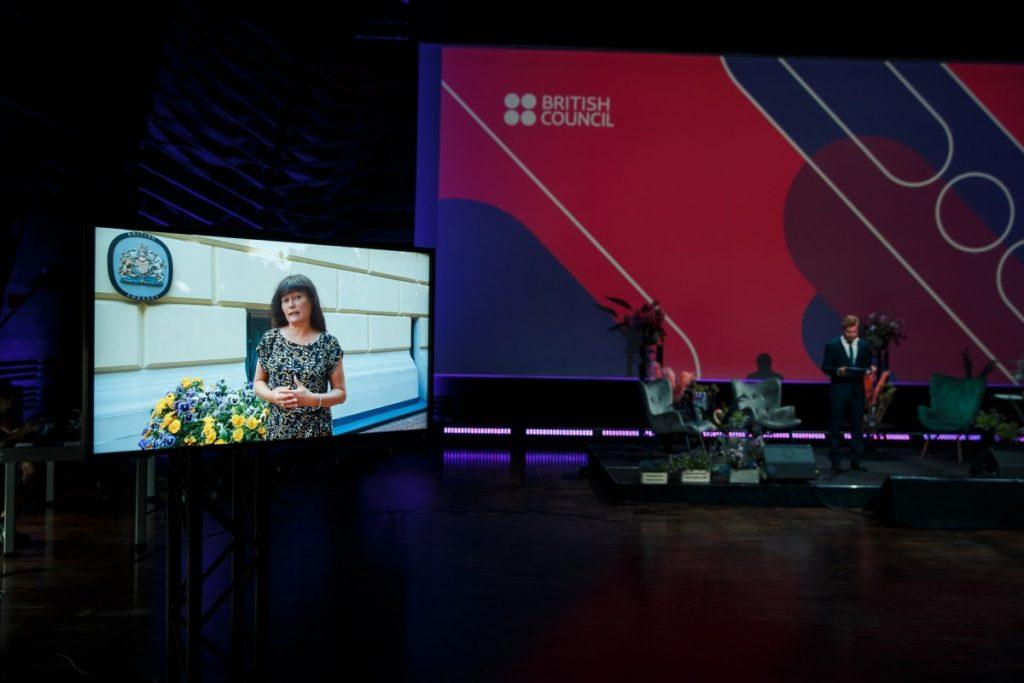 """Юбилей программы """"People to People Cultural Engagement 2016-2021"""" в странах Балтии. 29 июня 2021 года, Резекне, Посольство Латгалии Gors. Фото: Инесе Калниня"""