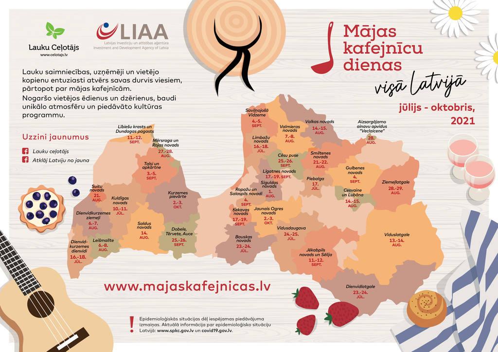 «Дни домашних кафе» в Латвии