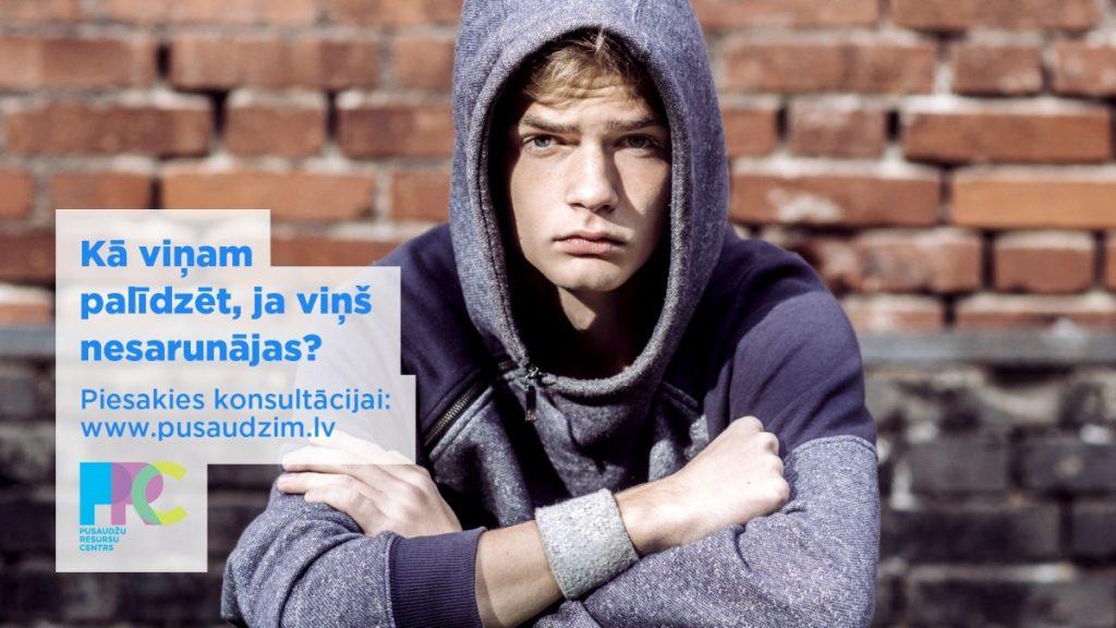 Постер Центра ресурсов для подростков