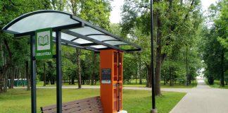 Уличная библиотека в парке. Фото Елены Иванцовой