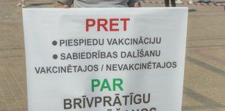 Пикет против принудительной вакцинации в Даугавпилсе. 14 августа 2021 года. Фото: Евгений Ратков