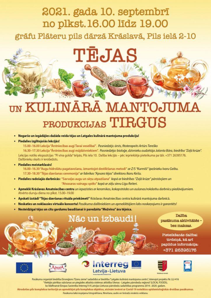 Чайные церемонии и ярмарка в Краславе