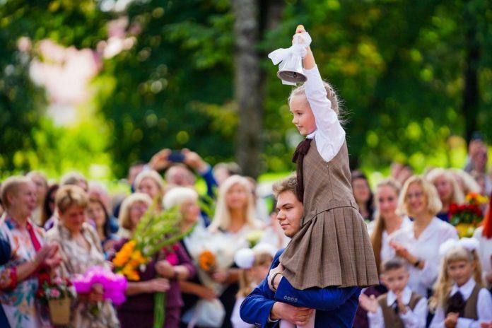 1 сентября 2021 года в Даугавпилсе. Фото со страницы Daugavpils pilsēta на фейсбуке