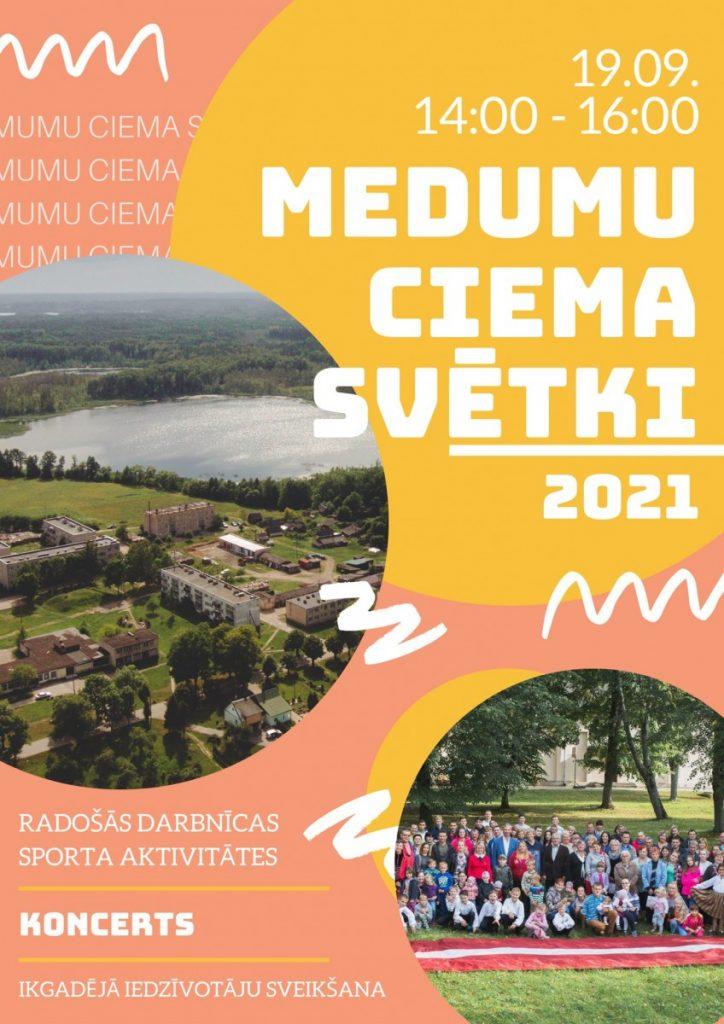 Праздник посёлка Медуми