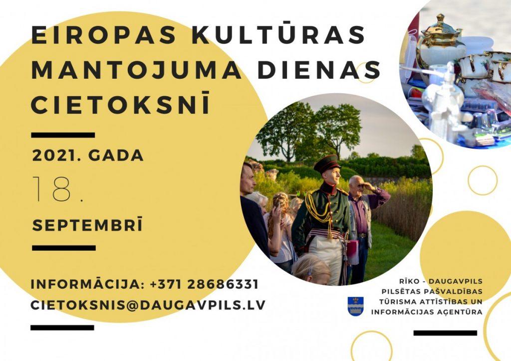 Дни Европейского культурного наследия в Даугавпилсской крепости