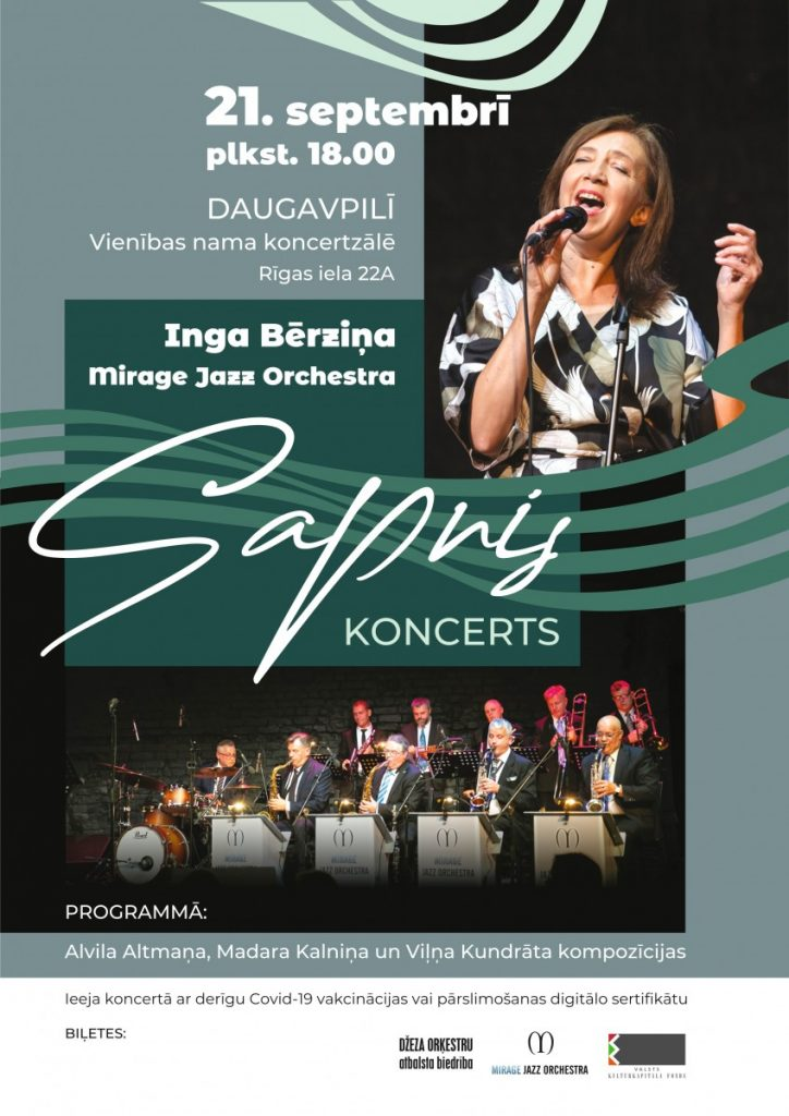 Афиша концерта SAPNIS
