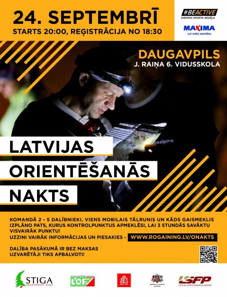 Латвийская ночь ориентирования