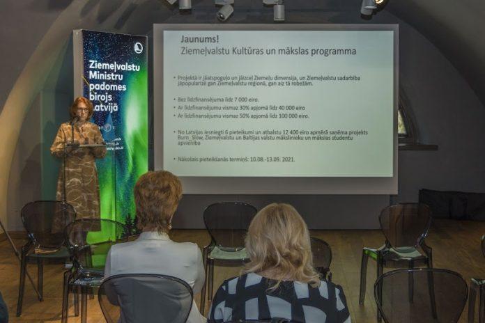 Презентация программ сотрудничества на открытии офиса Совета Министров Северных Стран в Даугавпилсе. 9 сентября 2021 года. Фото: Евгений Ратков