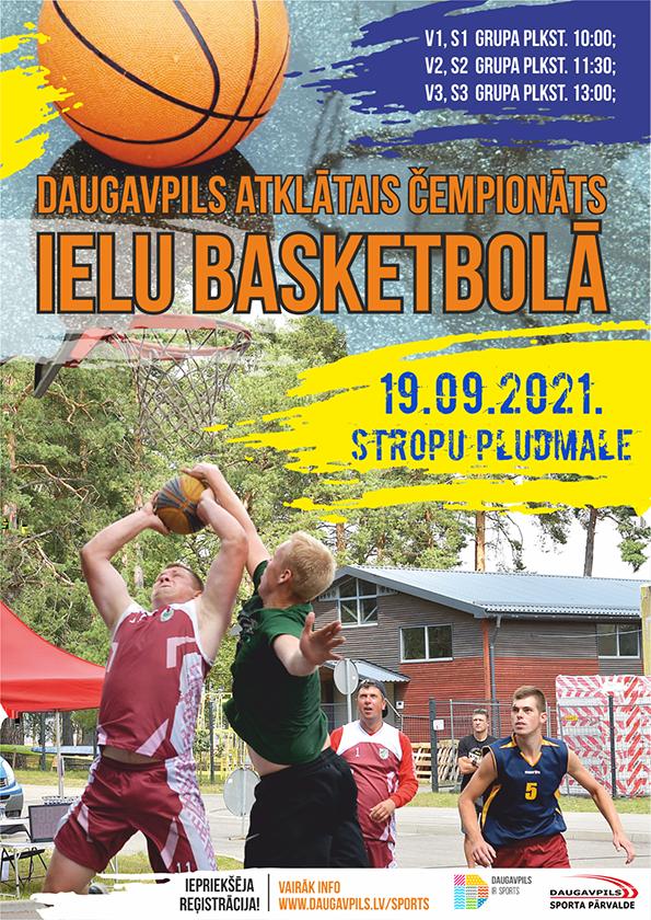 Чемпионат по стритболу в Даугавпилсе