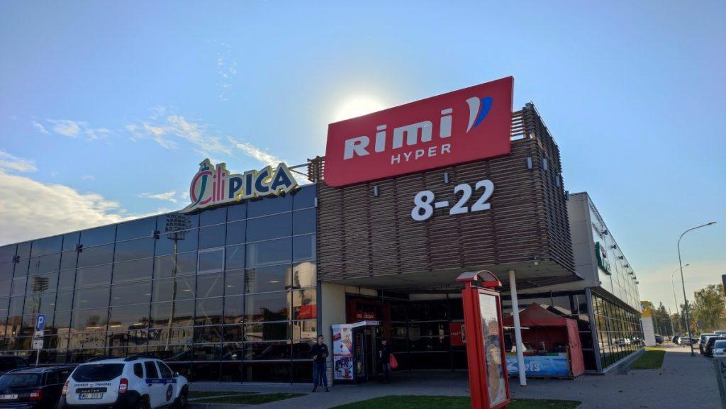 Магазин Rimi в Даугавпилсе