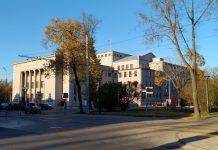 Дом Единства в Даугавпилсе. Фото: Елена Иванцова