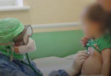 В педиатрической инфектологии BKUS. Кадр из видеo rus.tvnet