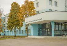 Музыкальная школа имени Станислава Брока. Фото: Евгений Ратков