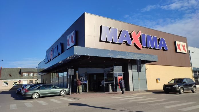 Магазин «Максима» в Даугавпилсе