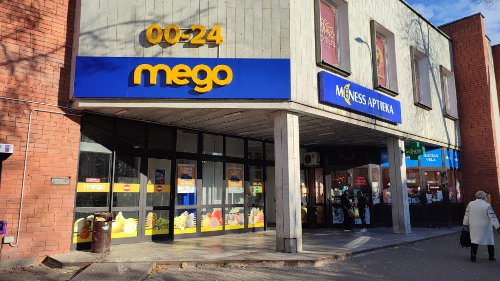 Круглосуточный магазин Mego в Даугавпилсе